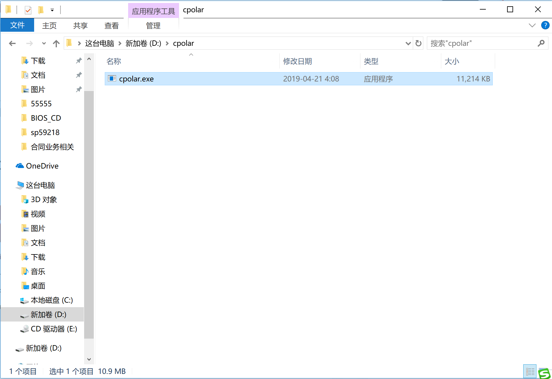 WX20190424-143022@2x.png-163.1kB